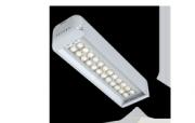 Светодиодные светильники  FSL