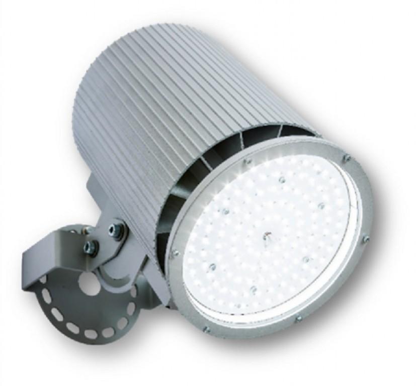 Светильник ДСП 28-125-50-К30 (на кронштейне)