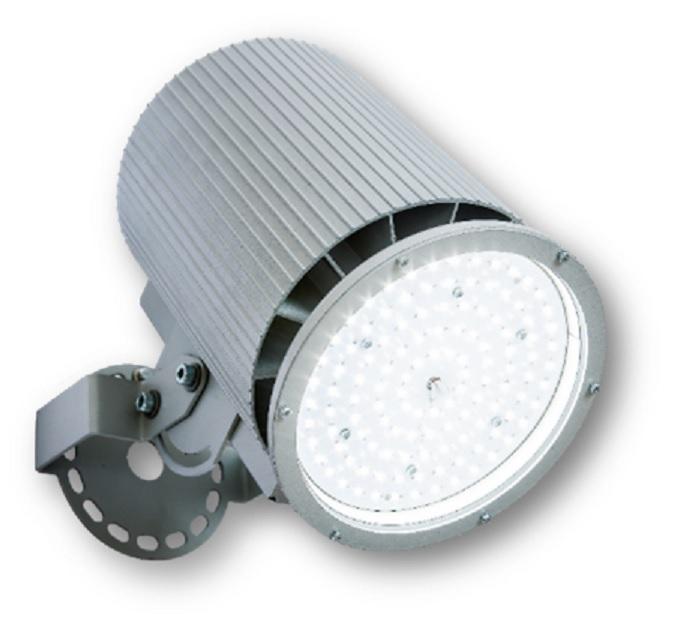 Светильник ДСП 27-130-50-К40 (на кронштейне)