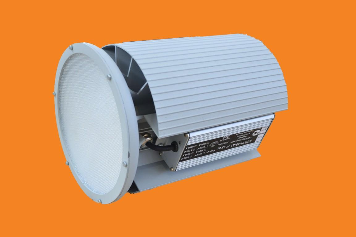 Светильник ДСП 07-177-50-К40 (промышленный подвесной)