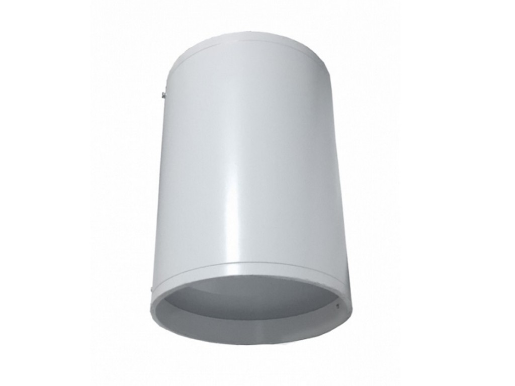 Светильник FRL 04-35-50-Д