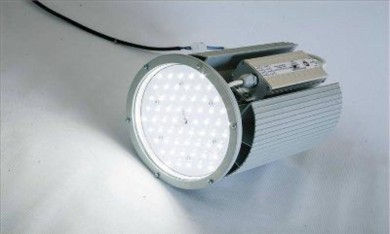 Светильник ДСП 07-177-50-Г60 (промышленный подвесной)