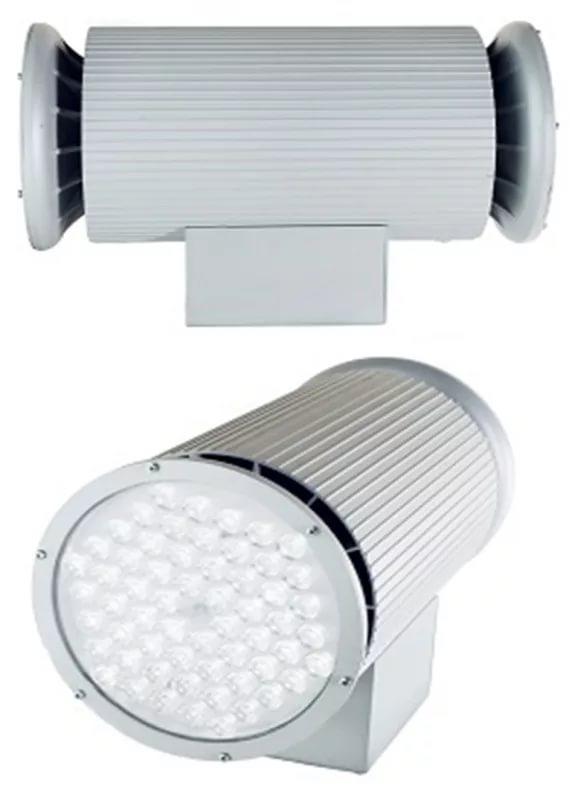 Светильник ДБУ 11-70-50-К40