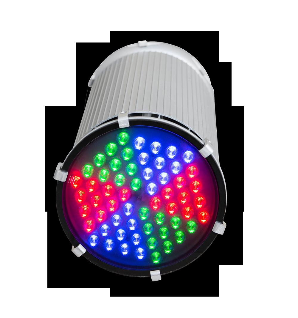 Светильник ДБУ 01-70-RGB-К40