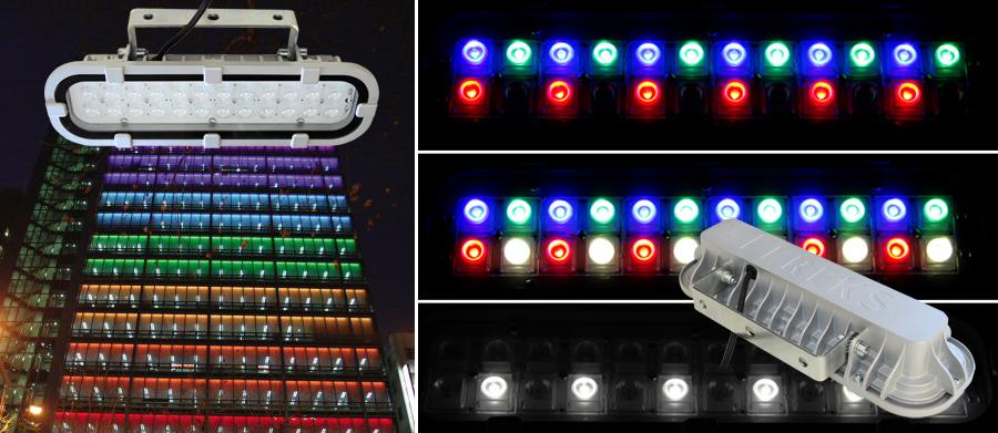 Светильник FWL 12-40-RGBW50-К30