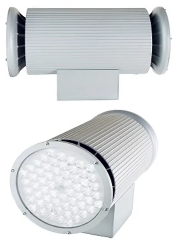 Светильник ДБУ 11-70-50-Г60