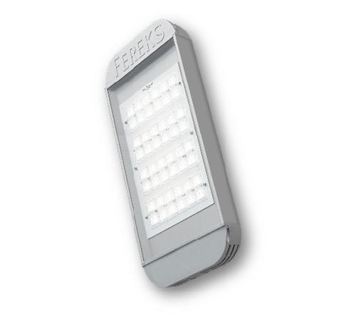 Светильник ДКУ 07-100-50-Г60