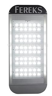 Светильник ДКУ 07-130-50-Д120