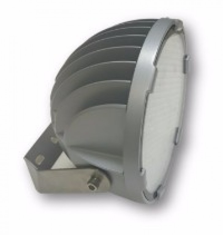 Светильник FHB 04-230-50-С120 (на кронштейне)