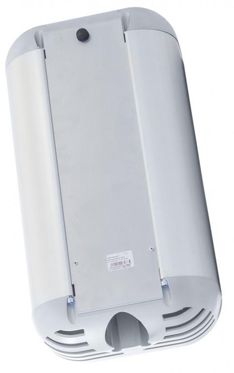Светильник ДКУ 01-78-50-Г65