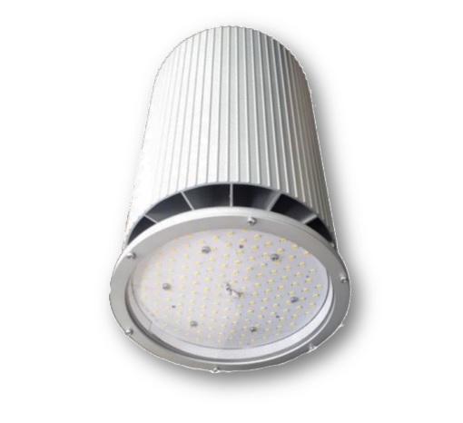 Светильник ДСП 08-125-50-Д120 (промышленный подвесной)